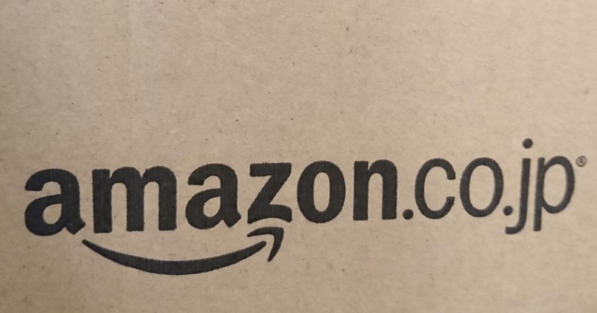 amazonのレビューにURL
