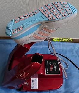 オゾン脱臭靴乾燥機