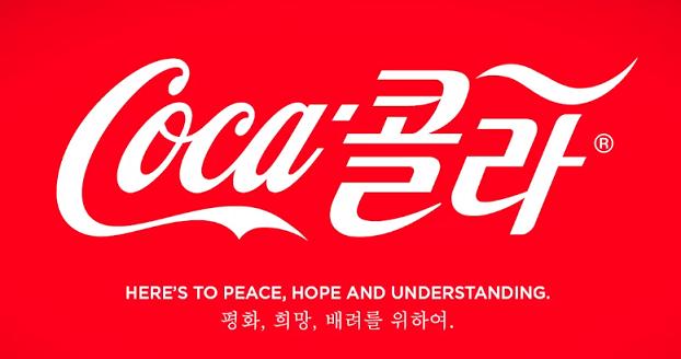 米朝会談記念 限定パッケージ缶コカ・コーラ