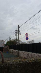 typhoon3