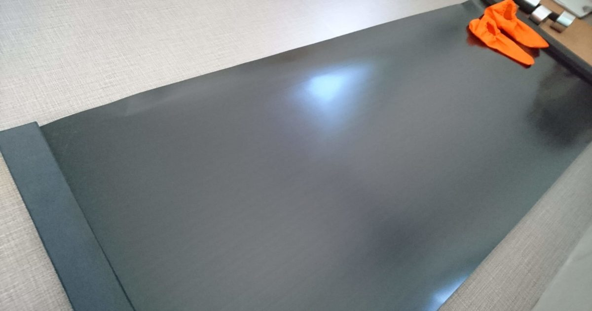 slidingboard